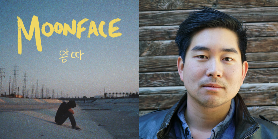 MOONFACE Podcast James Kim