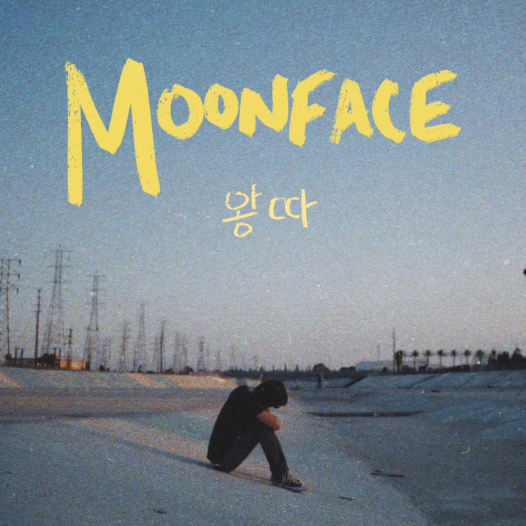 Moonface Podcast